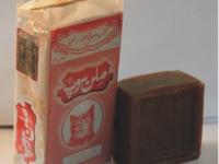 Milan Nirol Soap