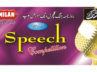 speech-competition